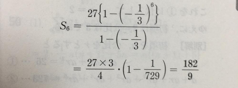 この計算かわかりません。誰か教えてください