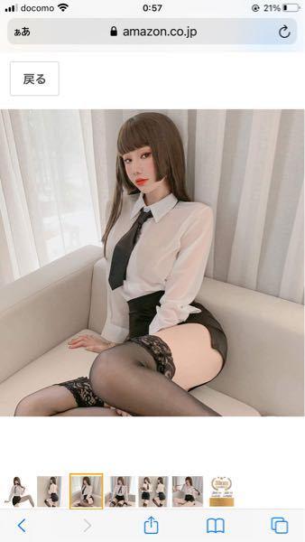このモデルをしている女性の名前を教えてください https://www.amazon.co.jp/dp/B08DFSVV5T/ref=cm_sw_r_oth_api_glt_i_MAWB32M9QH26N69YQB3W