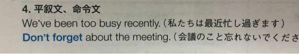 この英語の文なのですが これは現在完了形にする必要はあるのでしょうか? We are too busy recently でも同じ訳にはならないのでしょうか?