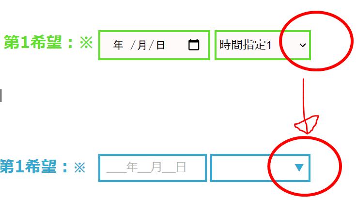 """セレクトボックスの時間選択の矢印のデザインを変更したいです。 付属画像のように、画像の上の緑色のセレクトボックスは自分の書いたものですが、、その画像の下にある、青いセレクトボックスのように▼三角のようなデザインにしたいです。どうしたらよいでしょうか?全く同じでなくても構いません。 回答よろしくお願いいたします。 コードは下にあります。HTML CSS ◎◎HTMLのコード <!DOCTYPEhtml> <html> <head> <metacontent=""""text/html;charset=utf-8""""/> <title>お問い合わせ</title> <linkrel=""""stylesheet""""href=""""highcoin.css""""> <style> /*セレクトボックスの位置*/ .auto-style2{ text-align:center; } .auto-style3{ text-align:center; } </style> </head> <body> <formaction=""""form1.php""""method=""""post""""> <divclass=""""auto-style2""""> <spanclass=""""auto-style3""""><strong>第1希望:※</strong></span> <inputtype=""""date""""id=""""input_date1""""class=""""callt_004hasDatepicker""""name=""""time4"""" value=""""<?phpif(isset($time4)){echo$time4;}?>""""/> <selectid=""""input_time1""""class=""""input_time1""""name=""""timehh1""""> <optionvalue="""""""">時間指定1</option> <optionvalue=""""10:00~11:00""""<?phpif(isset($timehh1)&&$timehh1===""""10:00~11:00""""){echo""""selected"""";} ?>>10:00~11:00</option> </select> </div> </form> </body> </html> ◎◎cssのコード(highcoin css) /*日付選択のボックスのデザイン1*/ #input_date1{ vertical-align:middle;/*隣り合う2つのタイプの違うボックスを平行に並べるための設定*/ box-sizing:border-box; border:3pxsolid#63e02d;/*枠線*/ padding:0.5em;/*内側の余白量*/ background-color:snow;/*背景色*/ width:9.9em;/*横幅*/ height:41px;/*高さ*/ font-size:1.2em;/*テキスト内の表示文字サイズ*/ color:#000000;/*色*/ line-height:1.2;/*行の高さ*/  } /*時間指定のセレクトボックスのデザイン1*/ #input_time1{ vertical-align:middle;/*隣り合う2つのタイプの違うボックスを平行に並べるための設定*/ box-sizing:border-box; border:3pxsolid#63e02d;/*枠線*/ background-color:snow;/*背景色*/ width:8.3em;/*横幅*/ height:41px;/*高さ*/ font-size:1.0em;/*テキスト内の表示文字サイズ*/ color:#000000; line-height:1.2;/*行の高さ*/  }"""