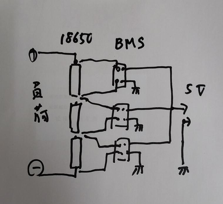 BMs使用した18650の充電回路 普段は、専用の充電器を使用していますが、タブ付きの電池を3個直列で使用する場合の、 充電回路、図面通りでよいのでしょうか? ご教授ください。