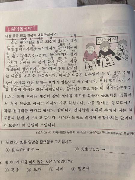 この韓国語の文を日本語に訳して貰えませんか、、お願いします ♂️