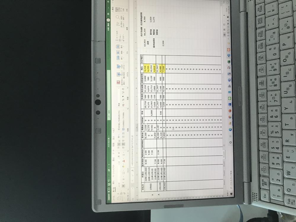 Excel2016でアルバイトの給料明細の作成をしています。 セルH5は、写真だと9562と計算されているんですが、本当は9563と計算させたいのですがどのようにしたらよいでしょうか?ちなみに計算方法は、=ROUNDDOWN($T$6*(E5*24),0)で計算しています
