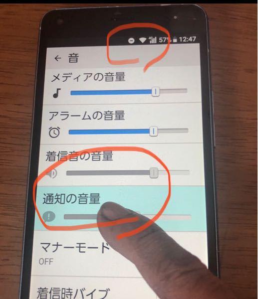 ワイモバイル 705KCについて。 YouTube等の音は鳴るのですが、LINEや通話の着信音が鳴りません。Android8.1。 マナーOFF、着信音量と通知音量がグレーアウト、知恵袋で調べ...