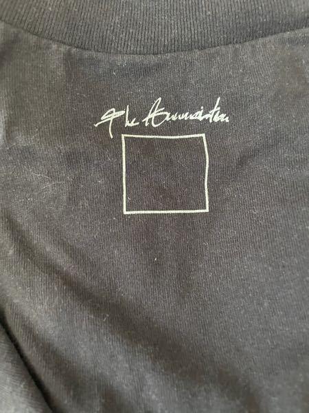 これはどこのブランドですか? 教えてください