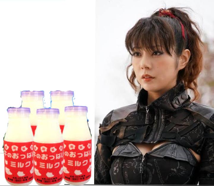 牛乳一杯いかがっすか?