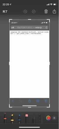 至急教えてください。 いきなりsafariのスクショがフルページ保存できなくなりました。 というかフルページの選択項目がありません。 バージョンは最新です。 何故かわかる方お願いします!