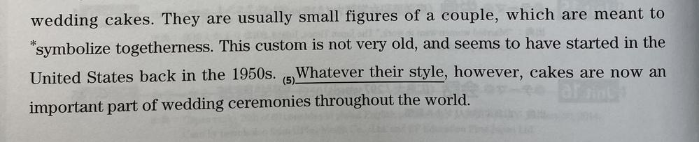 英語の質問です。 They are usually small figures of a couple, which are meant to symbolize togetherness という文で、,whichなのですが、後ろの be動詞がwereなので複数形の物を説明しているのはわかるのですが、学校でこの,whichはTheyを説明してると言われたのですが、 small figures of a coupleではないのでしょうか…?説明が下手くそですいません!