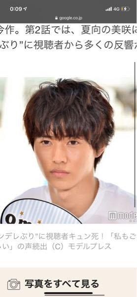 俳優の山崎賢人さんのこの画像の髪色にしたいです、、美容院などでどのよーなオーダーをすればいいか教えて下さい、、笑