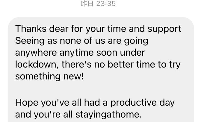 英文について質問です。 DMで英語のメッセージが来ました。 翻訳がわからず困っています。 わかる方教えてもらえませんか?