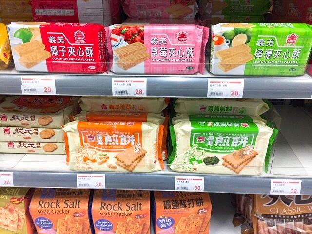 台湾の輸入食品を「台湾の食品」として 英語、中国語、韓国語で翻訳してください