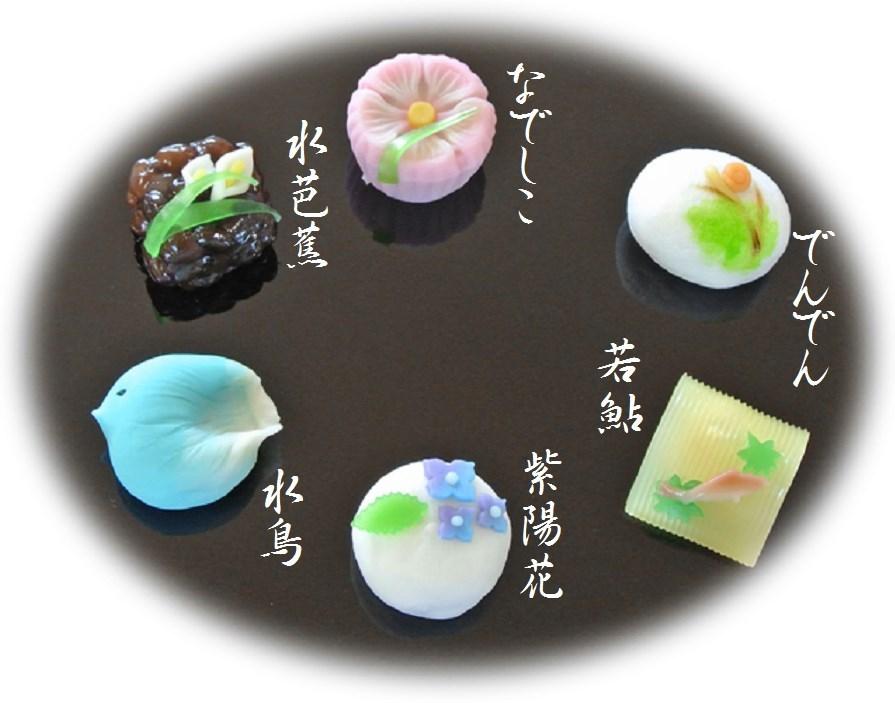 和菓子の日(6月16日)にはどんな和菓子を食べますか??