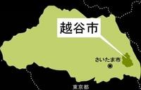 埼玉県越谷市でオススメのラーメン屋さんを教えてください。