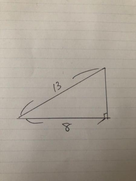 さっき企業の適性検査であった問題なのですが、三角形の面積の求め方ド忘れてして、これどうやって解くんですかね?