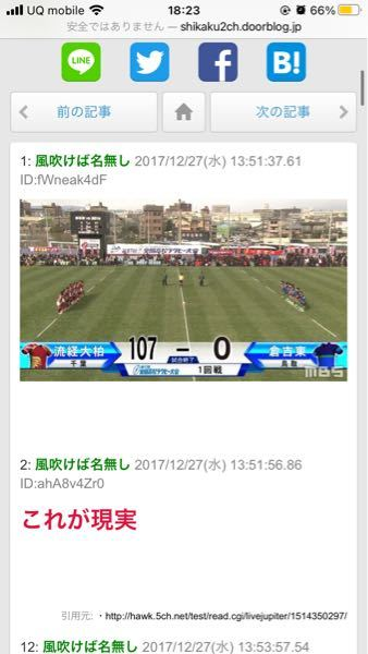 ラグビーの107対0ってサッカーのようなメジャーなスポーツに例えるとどれくらいの差ですか?