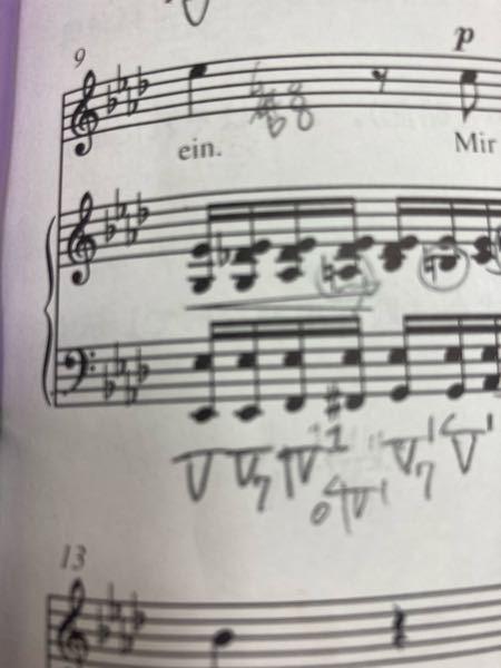 この和音はなんですか? As durなのですが、属7の後が分かりません。