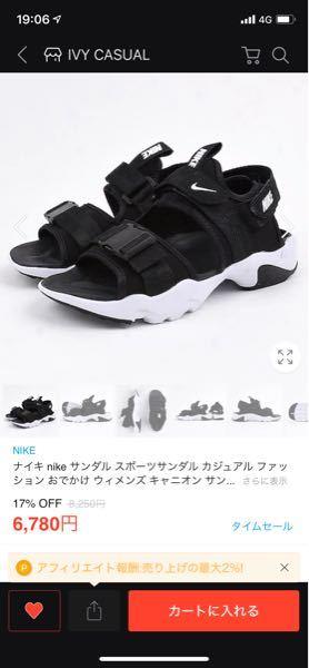 これって本物なのでしょうか? NIKE 靴 Q10 サンダル 本物 偽物