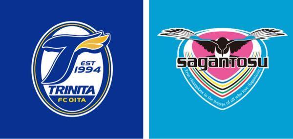 J1リーグ第14節のホーム 大分トリニータ vs サガン鳥栖 ( 九州⚔ダービー ) の予想スコアをお願いします。⚽️✨