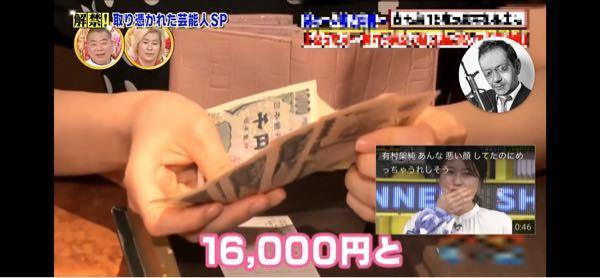 女優の森七菜さんが使ってるこの財布どこのものかわかりますか?