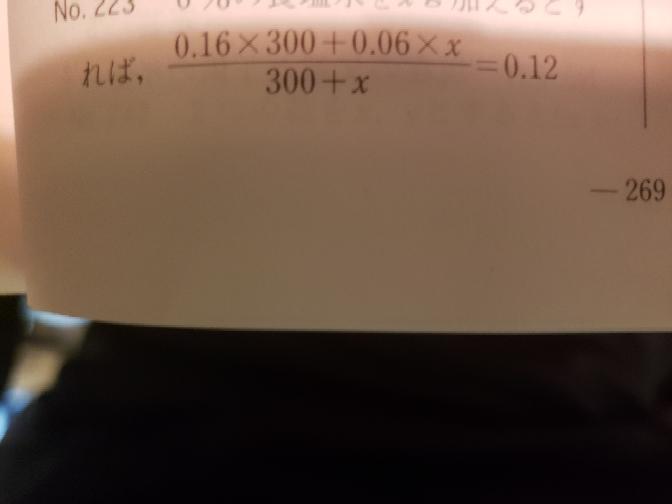 この問題の解き方が分かりません。教えてください