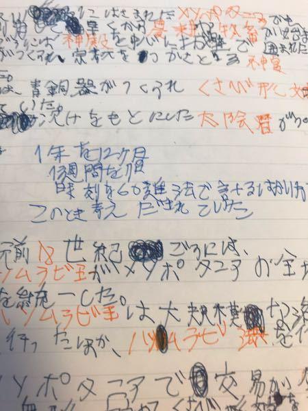 中学生ですが字のクオリティが低いので綺麗にするため万年筆(とりあえずpilotのカクノ)を買おうと思ってます。 字は綺麗になりますか? ↓字