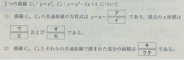 至急です。この問題の回答よろしくお願いします。知恵コイン付きです。