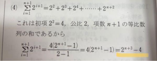 数B Σ 線を引っ張ってるとこなんですけど なぜこの形になるか解説お願いします。