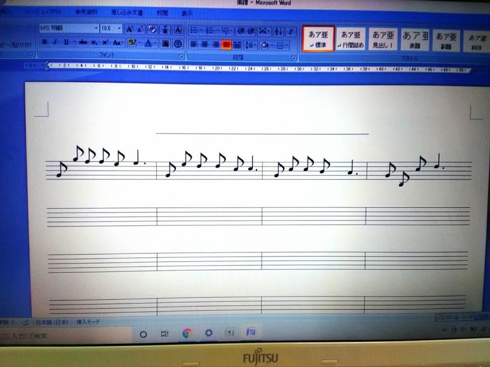 この曲名を教えてくだい ピアノの曲で、商店街や「ジェットストリーム」で流れていたように思います よろしくお願いいたします