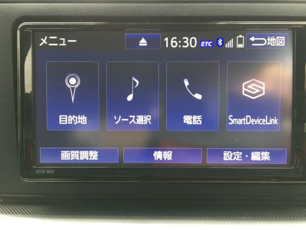 Toyota Raize の純正カーナビ「NSCNーW68」を使っている者ですが、「SmartDeviceLink」を使用してもLine Musicしか動かず、AccuWeatherとか他のアプリが動きません。またアプリが少なすぎて使い勝手が悪いです。 ディスプレイオーディオじゃないとダメなんでしょうか?