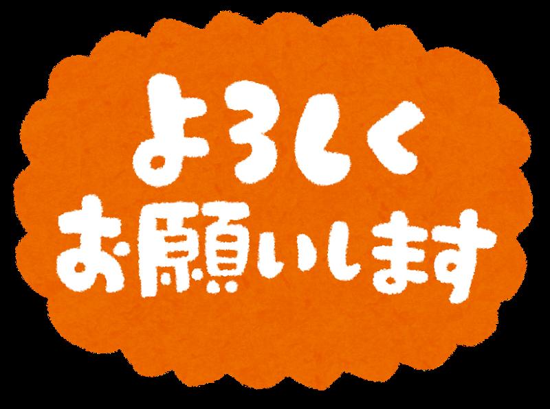 ☆★教えて下さい★☆ Instagramで相互フォローしている人のストーリーで面白い動画がありました! 『この動画面白いね!』 『あなたさえ大丈夫なら、あなたのタグを付けて私のストーリーにもこれを載せていいですか?』 と英語では何と言いますか? 宜しくお願いします。 ※日本語での中傷、翻訳機能丸投げごめんなさい