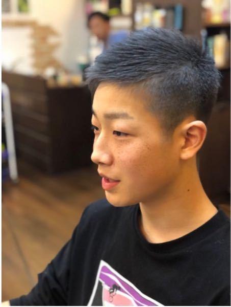 この髪型ってなんて言う髪型ですか?