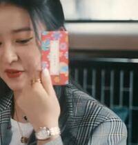 このkokiちゃんのメモ帳ってブランド? わかりますか、、? 雑貨店とかなのかな、 お母さんからのギフトみたいなんですけど 中の紙は1枚1枚ちぎれるそうです  もしわかる方おられたら教えてください。