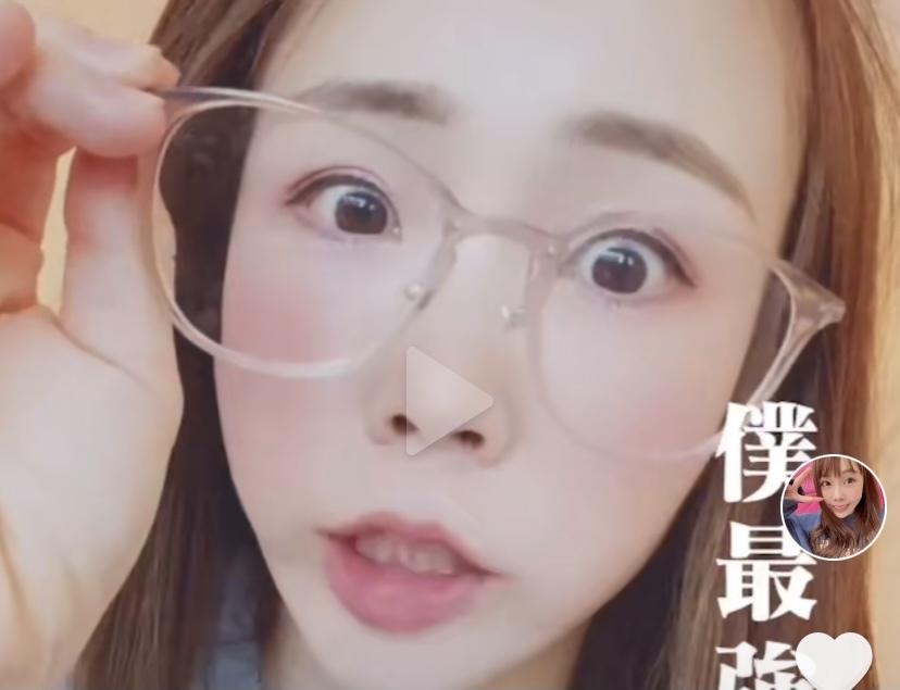 あやなんさんが使っているこのクリアフレーム眼鏡がどこの商品か知りたいです。 前にJINSの眼鏡が好きだと書いてたような気がしたので一応目を通しましたが見当たらず、ZoffとRayBanも一応目を...