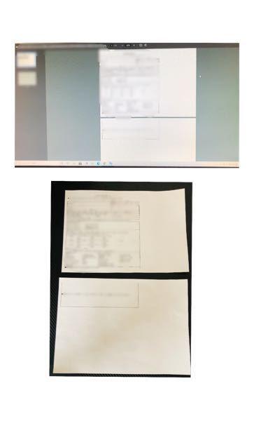 自宅のパソコンでの印刷について助けてください。 google drive のpdfのファイルを印刷したいのですが、縦向きなら1枚の用紙に収まるのに何故か横浜向きで印刷されて2枚で出てきます。 1枚で印刷するための設定方法を教えてください。 パソコンのosはwindows 10homeでプリンターはcanon ts6330です。 仕事で今日中に作らないといけなくて困ってます よろしくお願いします。
