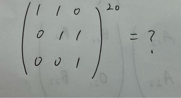 行列の計算の問題です。 計算結果の?を解答してください。 よろしくお願いします!!!