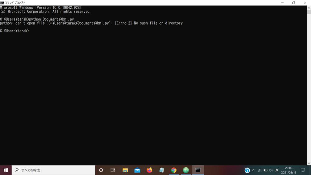 コマンドプロテクトでpythonのファイルを実行できません。 どうすれば実行できるようになるでしょうか? 回答お待ちしております。