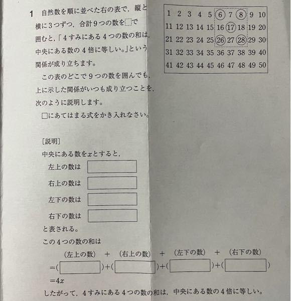 なるべくはやくお願いします!(中2数学です!) 教えてください.ᐟ.ᐟ.ᐟ.ᐟ.ᐟ.ᐟ