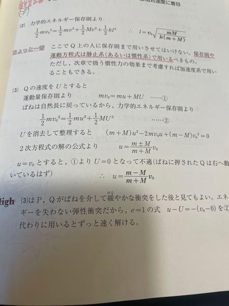 (3)のUを削除して計算するところですが、計算があいません。どなたか途中式を書いていただけませんか?
