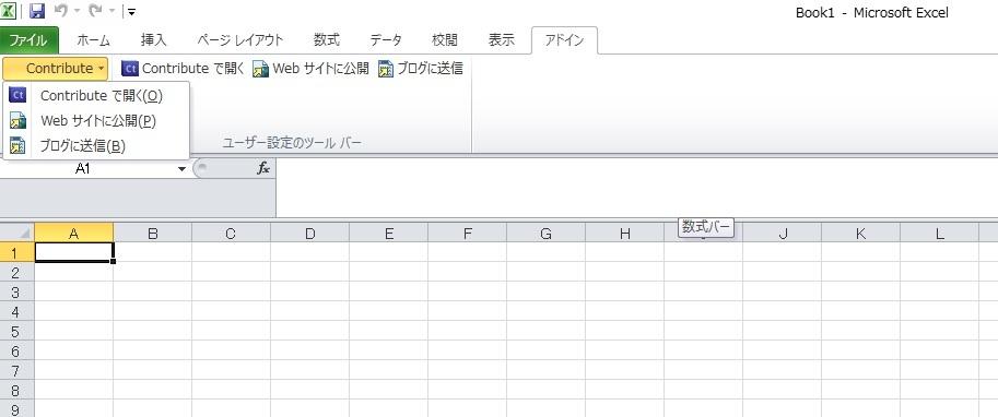 エクセルの「郵便番号ウィザード」が突然使えなくなりました。 いつもは、ファイルに入っている郵便番号ウィザードをクリックしてから 対象のエクセルを開くと、アドオンタブが出現してクリックすると「郵便番号 ウィザード」と出てくるのでそれを押すと作業が出来ていました。 本日、同じようにすると「VBAマクロ」が開けませんとか、このファイルでは 破損しているとか、サイトの手順を見ながらやっても、開けません。 アドオンのタブは出てきましたが、「郵便番号ウィザード」は出てきません。 ちなみに、エクセルでファイル→オプション→アドイン→設定→有効なアドイン を開くと、そこには郵便番号ウィザードがあるのでチェックボックスには チェックを入れてあります。 zipcode7もだめでした。 環境は エクセル2010 Windows10 になります。 参考にしたサイト https://www.becoolusers.com/excel/wizard-postcode.html