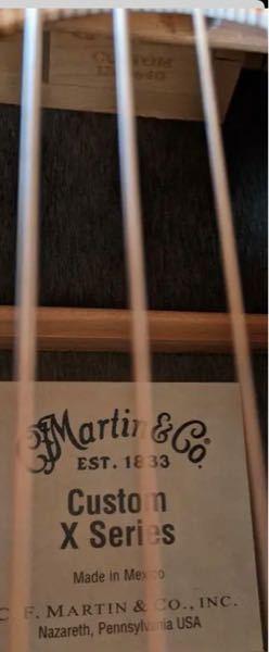 martinに詳しい方に質問です。 型番がわかりません。 調べてもわかりません。 よろしくお願いします。