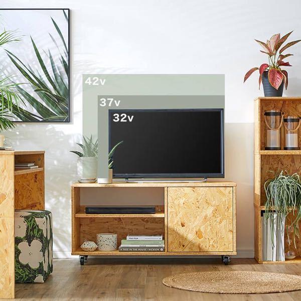 18歳の専門学生です。 テレビ台は買うのと作るのどちらが安いですか? 親に9990円のテレビ台(画像のもの)が欲しいと言ったら作ればいいじゃんと言われました。 今仮置きみたいな感じでカラーボックスを横置きにしてその上にテレビを置いてるのでゲーム機とポータブルDVDプレーヤーが置けない状態で、DVDプレイヤーは床に置いてます。