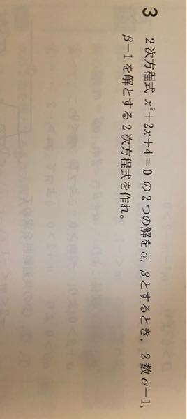 この数学の問題の答えと途中式を教えてください