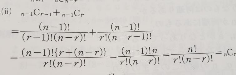 この問題の二段目から三段目への式変形のしかたが分からないのですが、根気よく通文して計算するだけなんでしょうか?