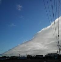 この雲は珍しい現象でしょうか?