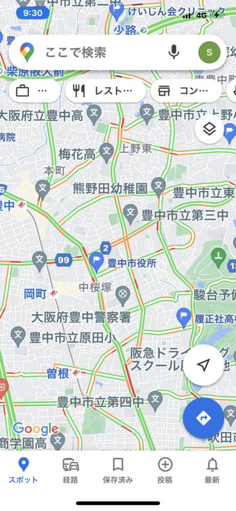 グーグルマップの使用法の質問です。 便利に使わせてもらっているのですが、ラベルをつけて登録した地点(スポット)を押して目的地をセットできる場合と、出来ない場合があって、その違い(モード?)が分か...