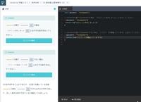 今プロゲートでJavaScriptの勉強をしているんですが この画像のなかの、console.logというのはいったいなにをするためのものなんですか? JavaScriptというのはこういうことをするものなんですか?