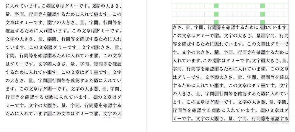 indesignに詳しい方、教えてください。 ほぼほぼ素人ですが組版の作業を手伝っている者です。 文章を流すに際し、新しいフレームグリットを作って流す(既存のフレームグリットからあぶれている際に出る+マークを押して他の場所に流す)際、 なぜか勝手に違うオブジェクトスタイルが適用され画像のような黒枠が出てしまいます。 色々見たのですが解決策が分からずこちらに質問させていただきました。 このような新規で流す歳、黒枠などを出さずに元と同じ普通のフレームグリットとして流すにはどうすれば良いのでしょうか? よろしくお願いします。
