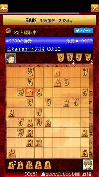 実践詰将棋問題です。 貴方は後手です。 下記局面から先手玉を詰ましてください。 1分で解けたら3級レベル。 ※駒は余ります。