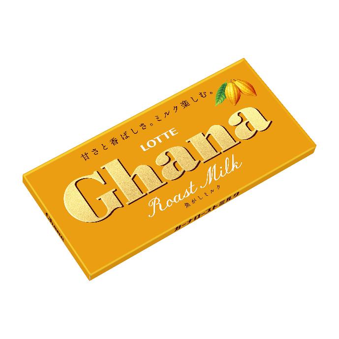 ガーナのローストミルク 最近初めて買ってからドはまりしたんですが こんなに美味しかったんですか??