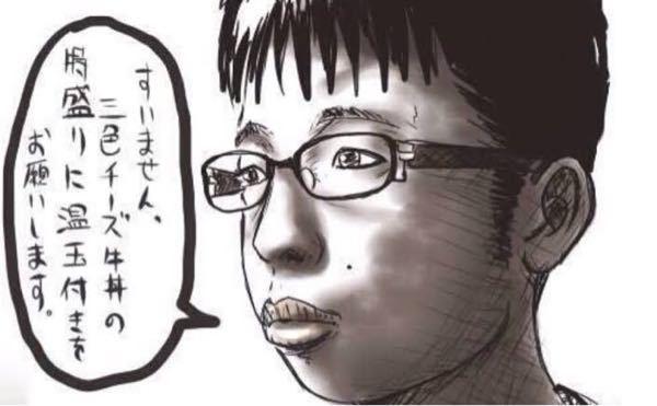 「チーズ牛丼顔」という、メガネをかけた陰キャ男の画像が流行ってますが、チー牛はモテないと聞きます。 ではチー牛顔の女性はモテると思いますか?(下の画像の女性バージョンです)